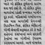 Divya Bhaskar_Vadodara_DT_25_9_17_pg_4