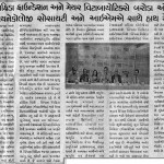 Sakar Gujarat_Dt_25_9_17_pg_4